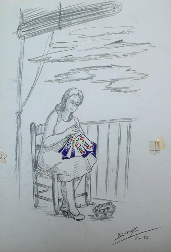 Esbòs de la portada de Montserrat Barenys per a 'Poemes i Dibuixos'